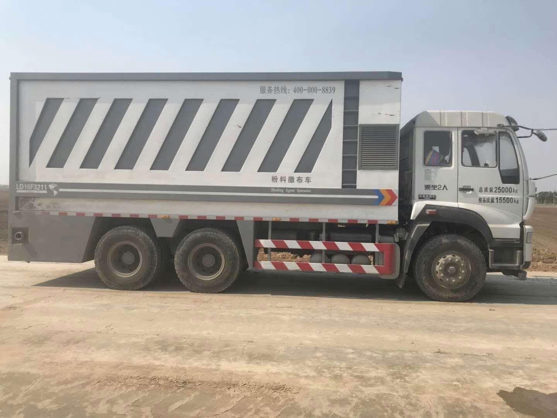 沥青水泥撒布车要做到新概念、新技术、新突破!