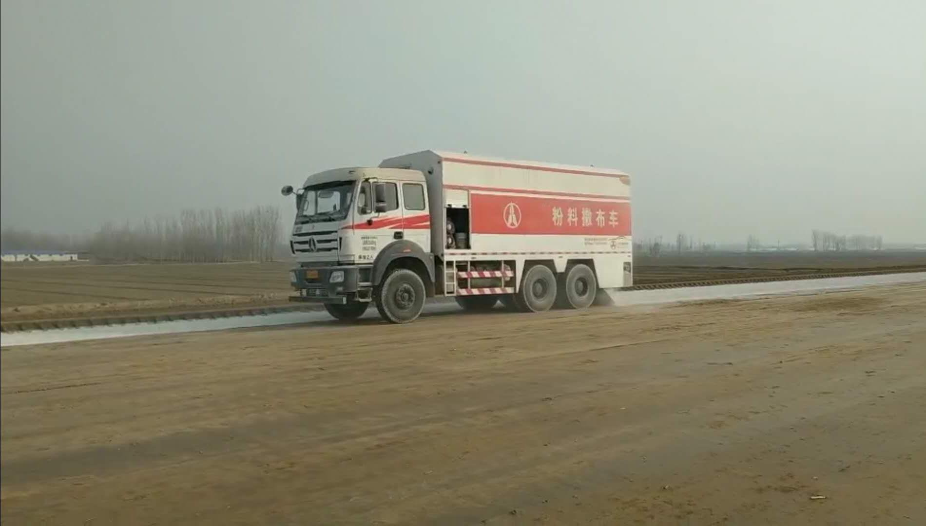 沥青水泥撒布车里面的沥青喷不出来是什么原因?